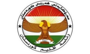 Daxuyaniyek ji Serokayetiya Herêma Kurdistanê