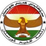 Serokatiya Kurdistanê bersiv da Amerîkayê: We tiştek nekir!