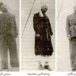 Bîranîna Şehîd Qazî Muhammed