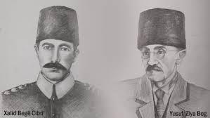 Xali Cibri Yusuf Ziya