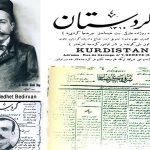 22ê Nîsanê Roja Rojnamegerîya Kurdî Pîroz Be