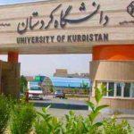 İlk Kürtçe üniversite için isim belirlendi: Zanîngeha Kurdistan / Kürdistan Üniversitesi