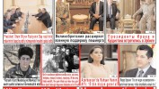 """Hejmara rojnama""""DÎPLOMAT"""" ya 352 derket, """"Diplomat"""" qəzetinin 352-ci sayı çıxdı və yayimlandi"""