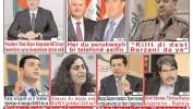 """Hejmara rojnama""""DÎPLOMAT"""" ya 358 derket û hat belavkirinê, """"Diplomat"""" qəzetinin 358-ci sayı çıxdı və yayimlandi!"""