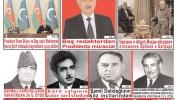 """Hejmara rojnama""""DÎPLOMAT"""" ya 367derket û hat belavkirinê / """"Diplomat"""" qəzetinin 367-ci sayı çıxdı və yayimlandi!"""