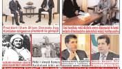 """Hejmara rojnama""""DÎPLOMAT"""" ya 377 derket û hat belavkirinê / """"Diplomat"""" qəzetinin 377-ci sayı çıxdı və yayimlandi!"""