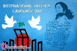 International-mother-language-day-IMLD