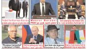 """Hejmara rojnama""""DÎPLOMAT"""" ya 381 derket û hat belavkirin, """"Diplomat"""" qəzetinin 381-ci sayı çıxdı və  yayimlandi!"""