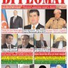 "Hejmara rojnama""DÎPLOMAT"" ya 389 derket û hat belavkirin! / ""Diplomat"" qəzetinin 389-cu sayı çıxdı v..."
