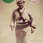 Mele Mustafa Barzanî yê Nemir Rêberê Netewî yê GelêKurdistanê ye!
