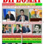 """Hejmara rojnama""""DÎPLOMAT"""" ya 429 derket û hat belavkirin, """"Diplomat"""" qəzetinin 429-cu sayı çıxdı və ..."""
