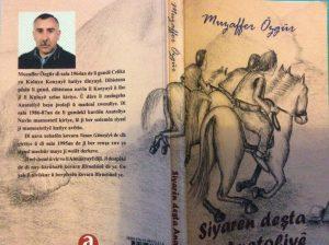 Siyarên Deşta Anatoliyê
