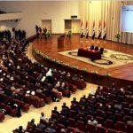 Parlamentoya Iraq zimanê Kurdî