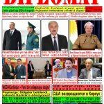 """Hejmara rojnama""""DÎPLOMAT"""" ya 446 derket û hat belavkirin, """"Diplomat"""" qəzetinin 446-cü sayı çıxdı və ..."""